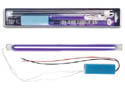 "FLPSBL2 BLACKLIGHT 11.8"" COLD-CATHODE FLUORESCENT LAMP W/POWER SUPPLY"